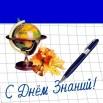 poslednij_zvonok_2012_georgievsk_gimnazija_2_uchitelu_biologii.jpg